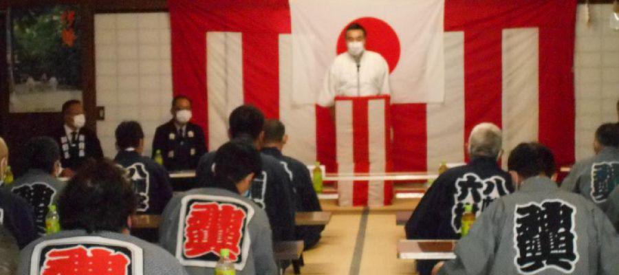 2021/6/27六椹八幡宮氏子青年会 総会